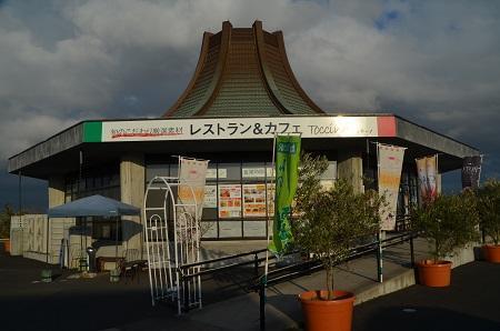 20171201みのりの郷東金17