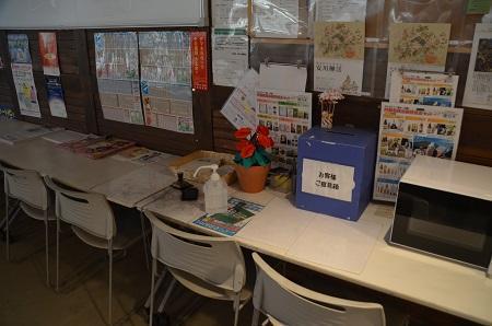 20171201みのりの郷東金16