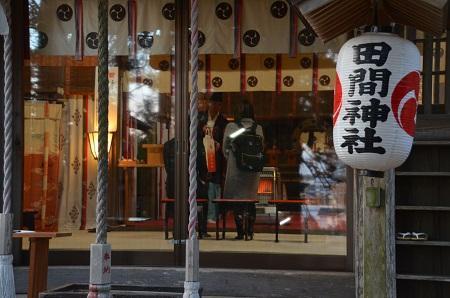 20171201田間神社18