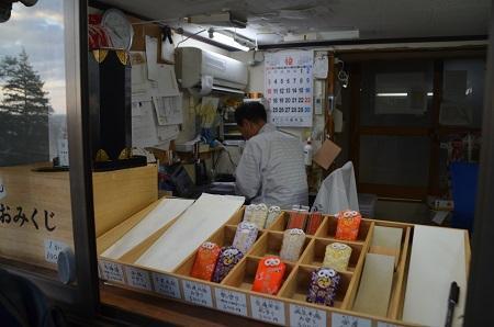 20171201田間神社26