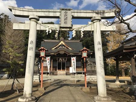 20171207女化神社06