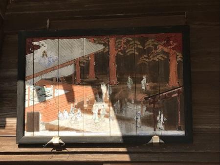 20171207女化神社12