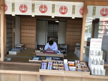 20171207女化神社22