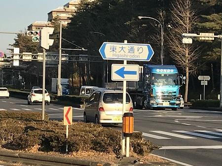 20171207日本の道百選01