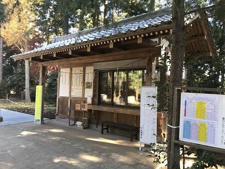 20171207蛟蝄神社20