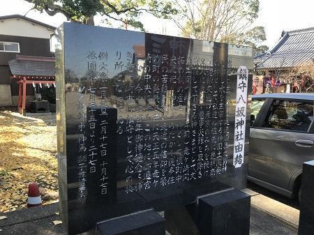 20171207八坂神社04