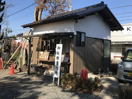 20171207八坂神社16