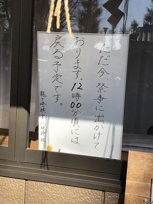 20171207八坂神社17