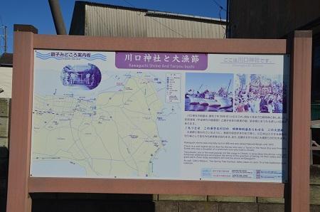 0171209川口神社05
