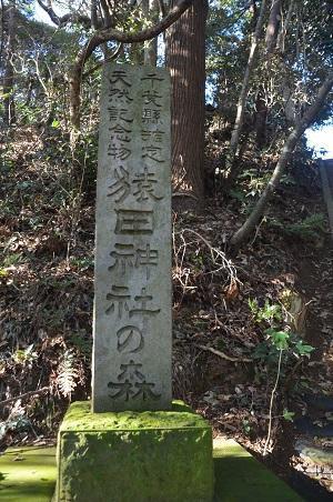 20171209猿田神社06