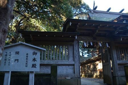 20171209猿田神社12