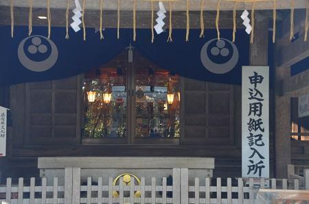 20171209猿田神社10