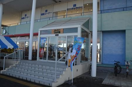 20171209道の駅 多古12