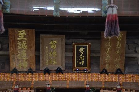20171209雷神社16