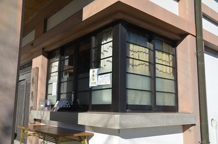 20171214高瀧神社30