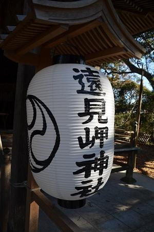 20171214遠見崎神社24