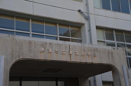 20171214清海小学校10