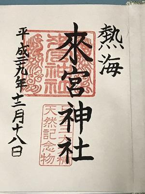 20171218来宮神社42