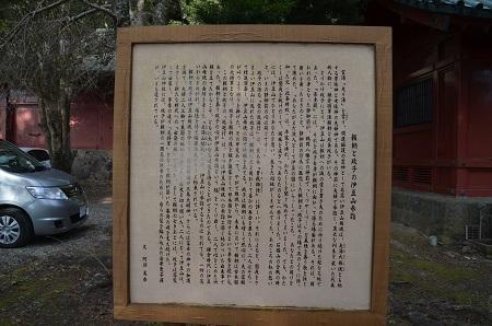 20171218伊豆山神社29