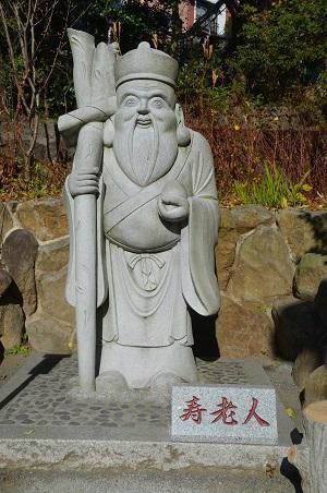 20171218五所神社七福神14