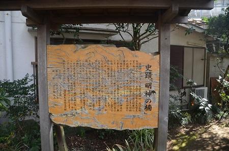 20171218五所神社七福神22