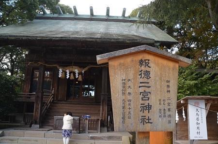 20171218二宮報徳神社17