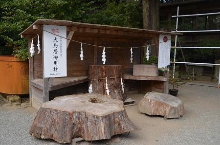 20171218二宮報徳神社21