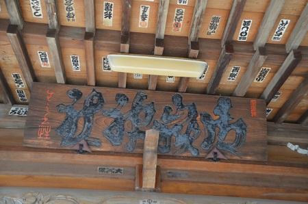 20171218御嶽神社10