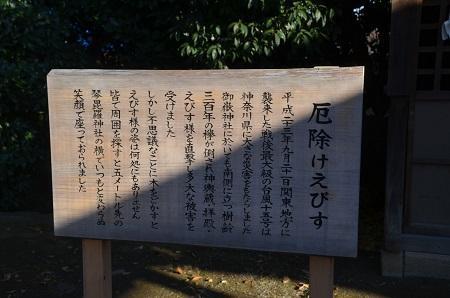 20171218御嶽神社14