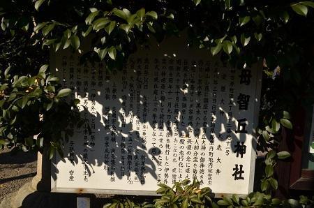 20171221母智丘神社03