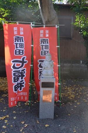20171221母智丘神社09