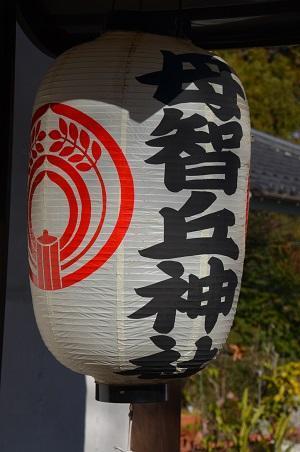 20171221母智丘神社07