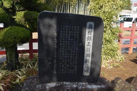 20180109埴生神社19