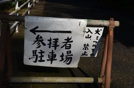 20180109神崎神社01