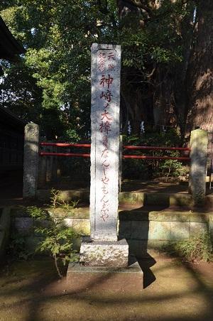 20180109神崎神社24