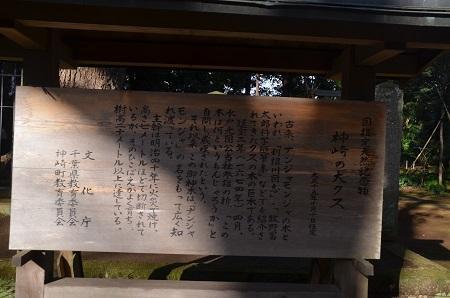 20180109神崎神社33
