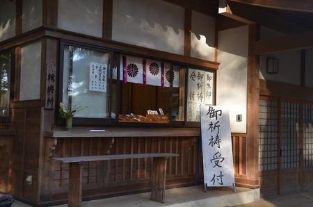 20180109小御門神社32