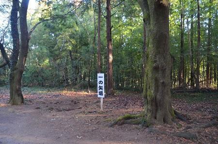 20180118茨城百景山の荘08