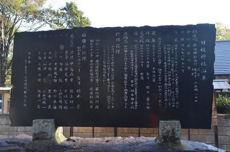 20180118茨城百景山の荘18