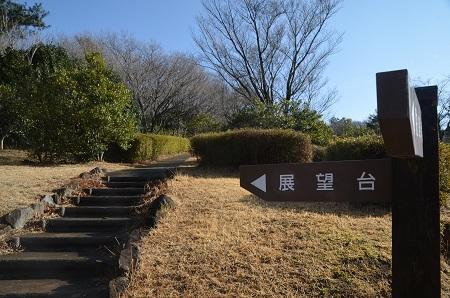 20180118 朝日峠展望公園04