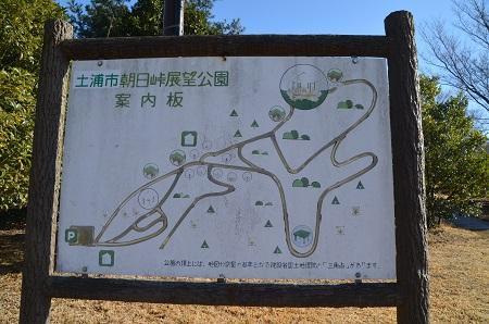 20180118 朝日峠展望公園03
