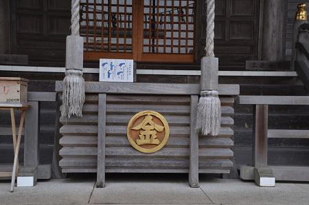 20180118金刀比羅神社12