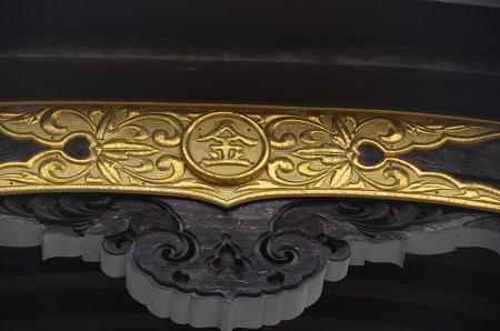 20180118金刀比羅神社14