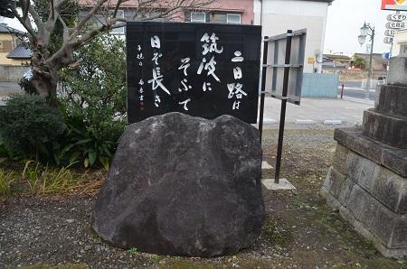 20180118金刀比羅神社25