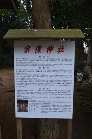20180122宗像神社05