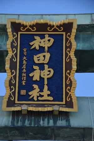20180124 神田神社03