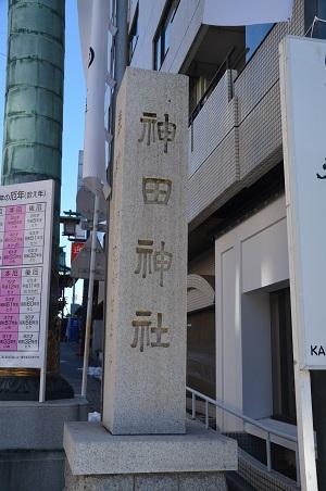 20180124 神田神社01