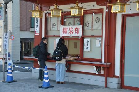 20180124 神田神社17