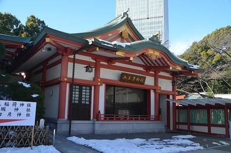 20180124 日枝神社24