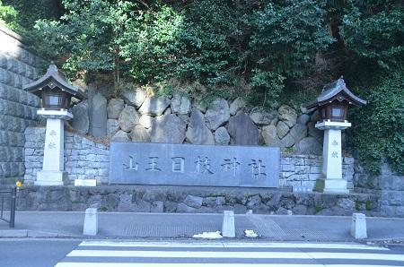 20180124 日枝神社29